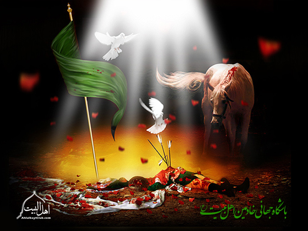 Image result for ‫شهادت امام حسین‬‎